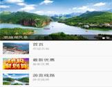 河北千赢新版app